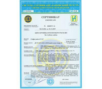Сейф Griffon CL II.50.K CREAM